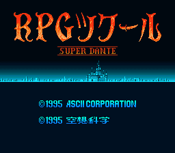 RPG Tsukuru - Super Dante (Japan) Title Screen